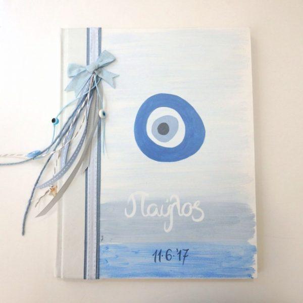 Βιβλίο ευχών Μάτι / Θάλασσα - BE043