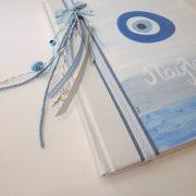 Βιβλίο ευχών Μάτι / Θάλασσα – BE043