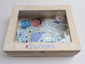 Κουτί αναμνήσεων για νεογέννητα - NBG091