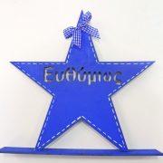Ξύλινο αστέρι σε βάση – ZG080