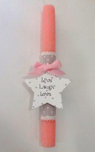 Πασχαλινή λαμπάδα Αστέρι -PL055