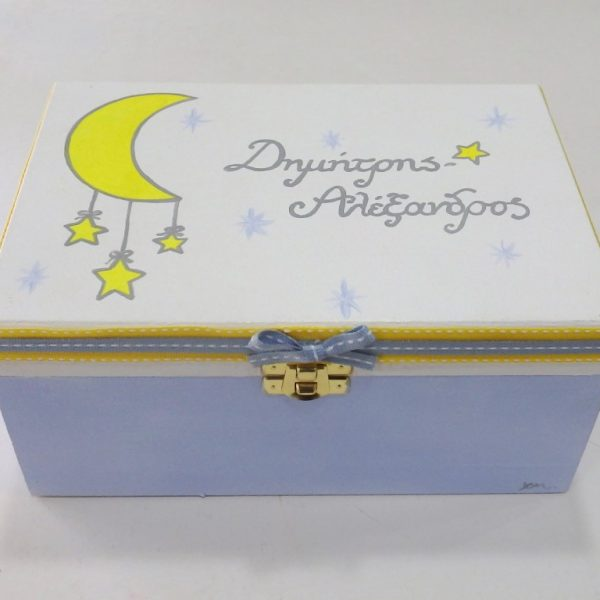 Ζωγραφιστό κουτί φεγγαράκι με αστεράκια - DZK057