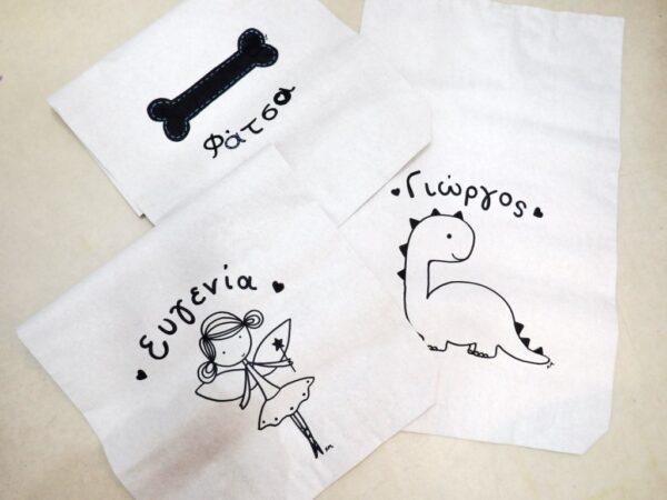 Παιδικά χάρτινα σάκια αποθήκευσης - DPD017