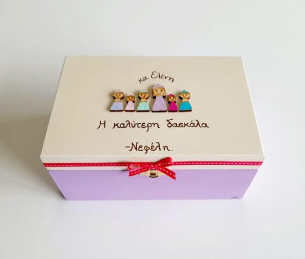 Ζωγραφιστό κουτί δώρο για δασκάλες