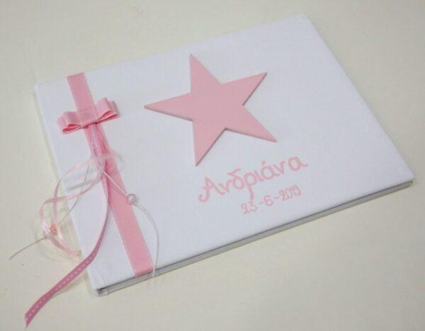 Βιβλίο ευχών αστέρι ροζ - BE064