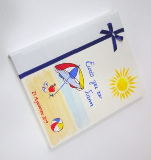 Βιβλίο ευχών καλοκαίρι - BE065
