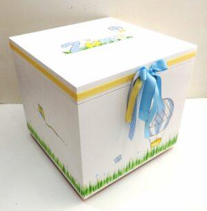 Κουτί παιχνιδιών αερόστατο για αγόρι
