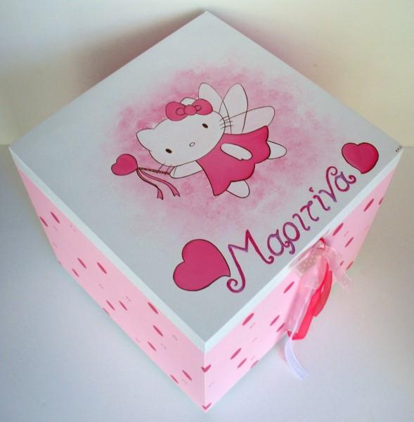 Κουτί παιχνιδιών hello kitty