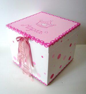 Κουτί παιχνιδιών κορώνα πουά