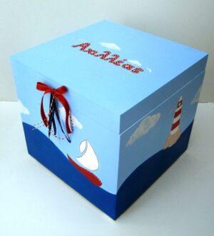 Κουτί παιχνιδιών ναυτικό