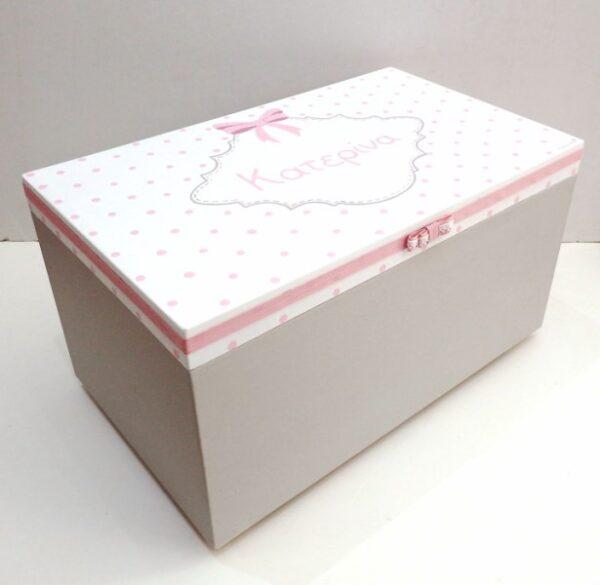 Κουτί παιχνιδιών πουά