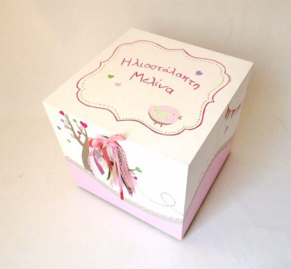 Κουτί παιχνιδιών πουλάκι