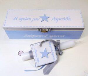 Πασχαλινή λαμπάδα σε κουτί για αγόρι Αστέρι