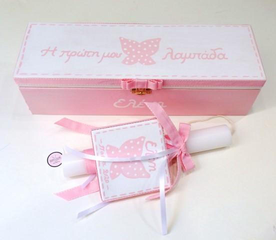 Πασχαλινή λαμπάδα σε κουτί για κορίτσι Πεταλούδα