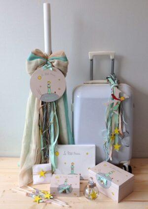 Βαπτιστικό σετ Μικρός Πρίγκιπας μέντα με βαλίτσα VS132