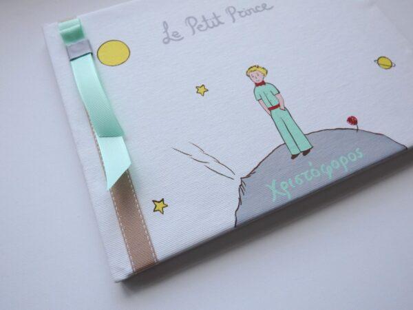 Βιβλίο ευχών Μικρός Πρίγκιπας Ιβουάρ Μέντα