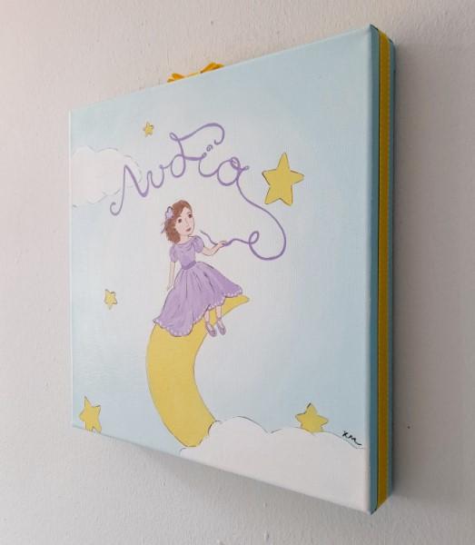 Παιδικός πίνακας Νεράιδα & Φεγγάρι DPP136