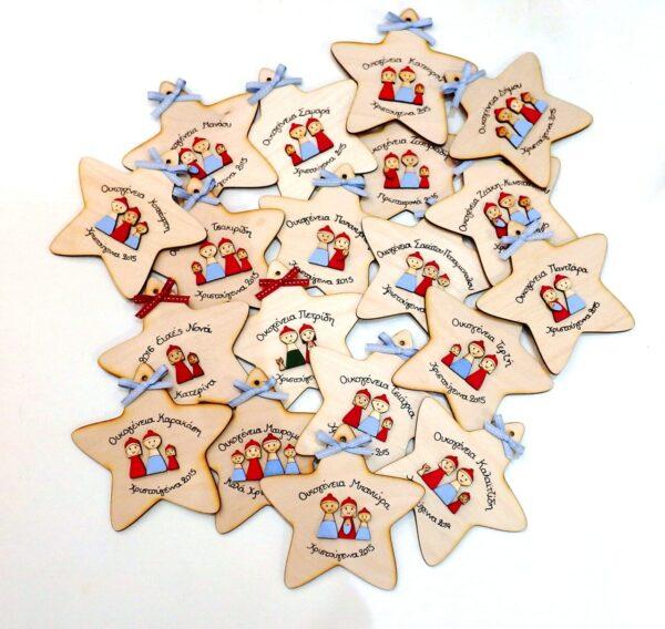 Χριστουγεννιάτικο αστέρι αναμνηστικό με όλη την οικογένεια